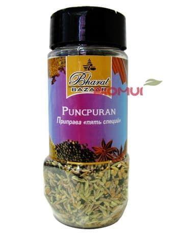 Панчпурен (Puncpuran) (древняя смесь из пяти специй) (Bharat Bazaar)