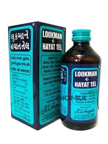 Лечебная сыворотка от кожных заболеваний Lookman-E-Hayat Tel (экзема, псориаз, ожоги)
