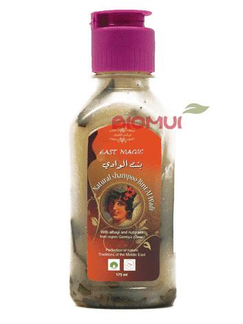 Лавровый шампунь для светлых волос маслом корня сыти и верблюжьей колючкой Bint Al Wadi (East Magic)