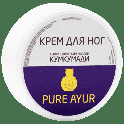 Аюрведический крем для ног с маслом Кумкумади Pure Ayur