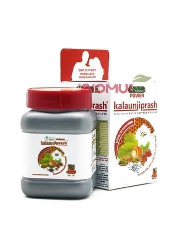 Чаванпраш на основе черного тмина Khojati (Kalaungiprash) (иммуномодулятор)