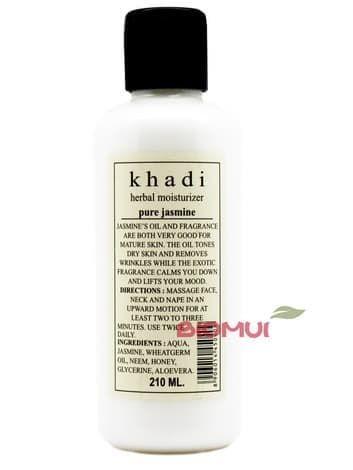 Чувственный лосьон для тела с жасмином Khadi