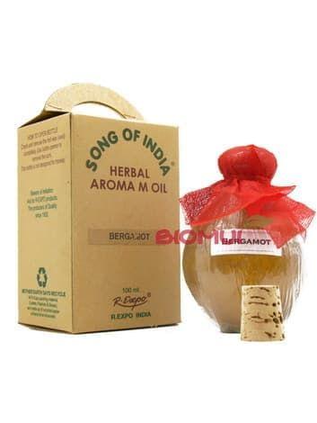 Ароматическое массажное масло в коробке из верблюжьей кожи Song of India