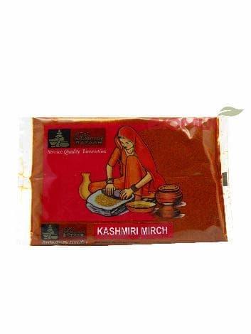 Красный перец (острый перец чили, горький перец) молотый (Bharat Bazaar)