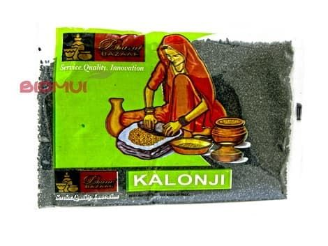 Семена черного тмина (нигелла, калинджи, калонджи, чернушка посевная) (Bharat Bazaar)