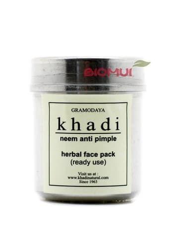 Антисептическая маска-убтан с нимом для проблемной кожи Khadi