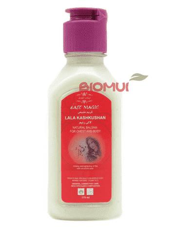 Бальзам укрепляющий и подтягивающий для груди и тела с маслом опунции Kahkushan (East Magic)