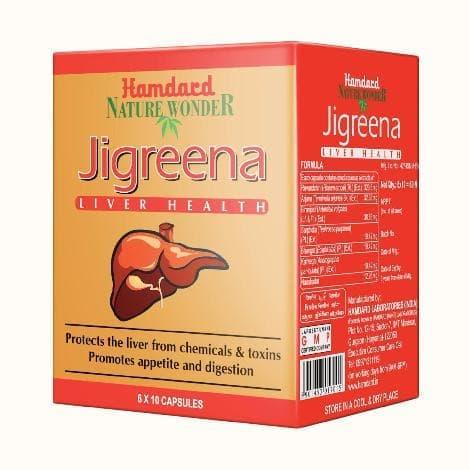 Средство для очищения печени Джигрина (Jigreena) Hamdard