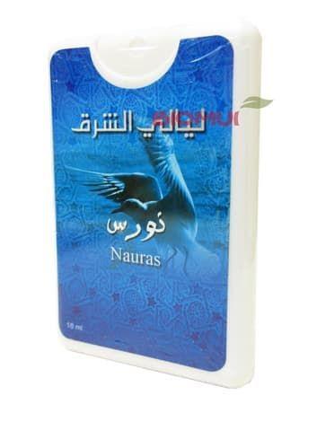 Натуральные масляные духи Nauras (Чайка) (Aster Light Industries)