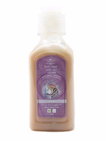 Активный крем для похудения и улучшения рельефа кожи Lalla NisаКрем<br><br>