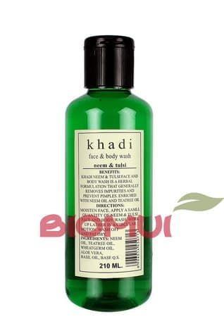 """Балансирующий пенящий гель с ниимом, базиликом и чайным деревом """"Khadi"""" от BioMui"""