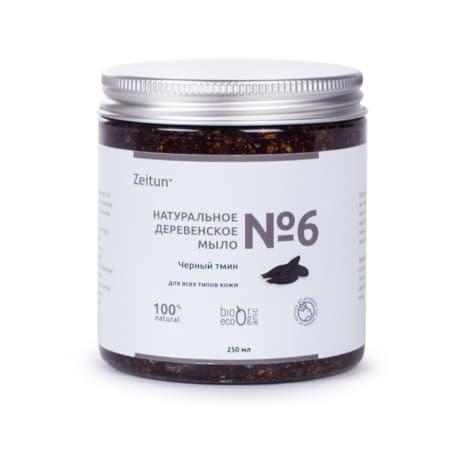 Натуральное деревенское мыло-бельди с черным тмином