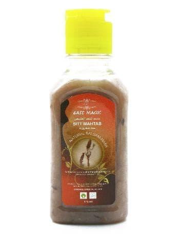Маска-бальзам для восстановления волос с лавандой и листьями осота