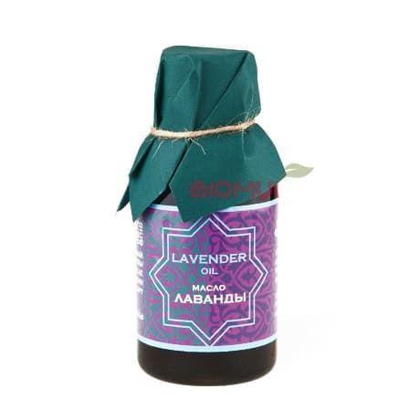 Масло лаванды (мацерат)