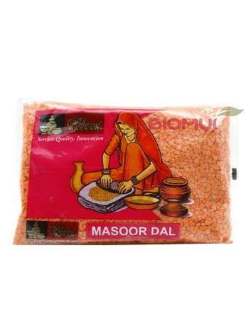 Чечевица красная (Masoor Dal)Бакалея<br>Красная чечевица отличается наиболее мягким и приятным вкусом. Кроме того, как и все бобовые является хорошим источником белка и микроэлементов.<br>