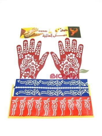 """Комплект трафаретов для рук и тела """"Dubai"""" от BioMui"""