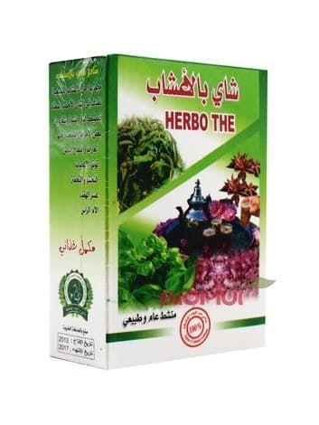 Травяной марокканский чайный сбор HerboНатуральный чай<br><br>