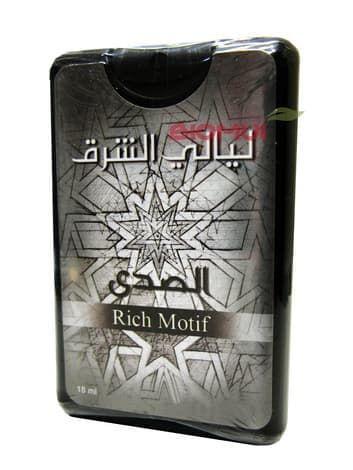 Натуральные масляные духи Rich Motif (Роскошный Мотив)Духи масс маркет<br>Аромат сложный, ненавязчивый, в меру восточный.<br>