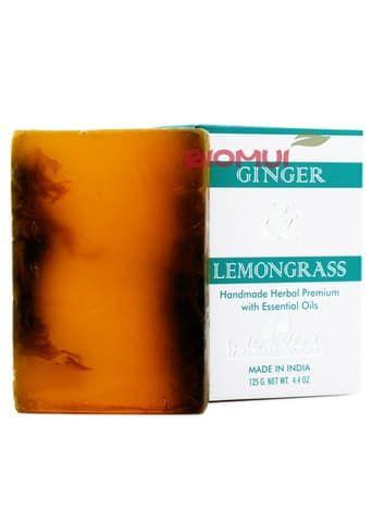 Натуральное мыло с имбирем, лимонником и листьями кориандра