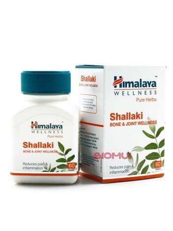 Шаллаки Shallaki (Boswellia serrata) HimalayaПищевые и витаминные добавки<br>Шаллаки избавит от болей в суставах, а также является противовоспалительным средством. В Индии верят, что босвелия нейтрализует любой воспалительный процесс.<br>