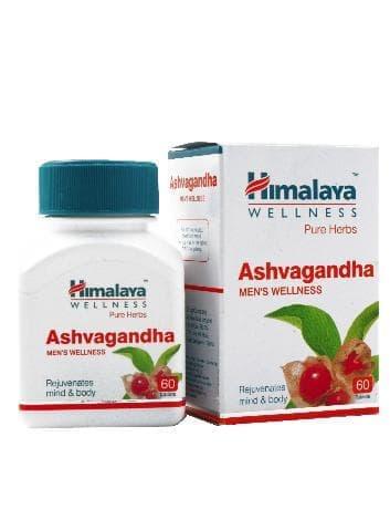 "Ашвагандха Ashvagandha (Withania somnifera) ""Himalaya"" от BioMui"