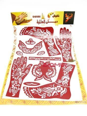 """Набор трафаретов для всего тела """"Dubai"""" от BioMui"""