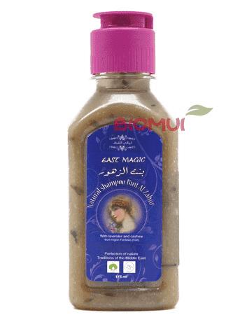 Шампунь с лавандой «Bint Al Zahur» от BioMui