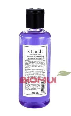 """Чувственный расслабляющий гель для душа с лавандой и иланг-илангом """"Khadi"""" от BioMui"""