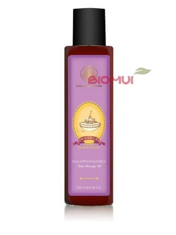 Травяное масло для тела при беременности (эластичность и сияние) Forest EssentialsМасло и обертывания<br><br>